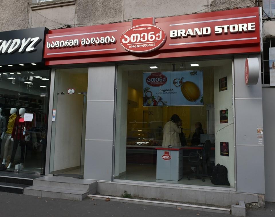 Հայկական «Աթենք» ընկերությունը Թբիլիսիում կբացի երկրորդ ֆիրմային խանութը