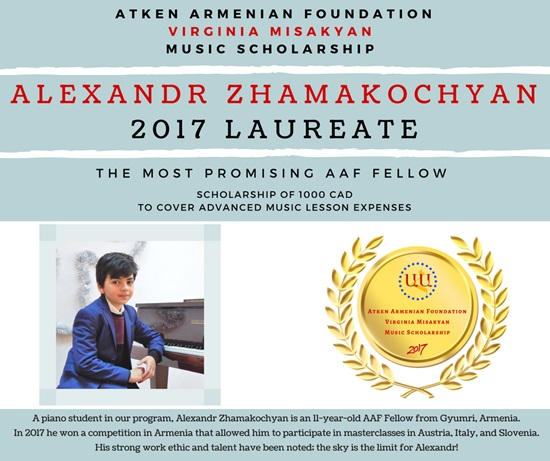 ALEXANDR, WINNER OF THE 2017 AAF VIRGINIA MISAKYAN MUSIC SCHOLARSHIP