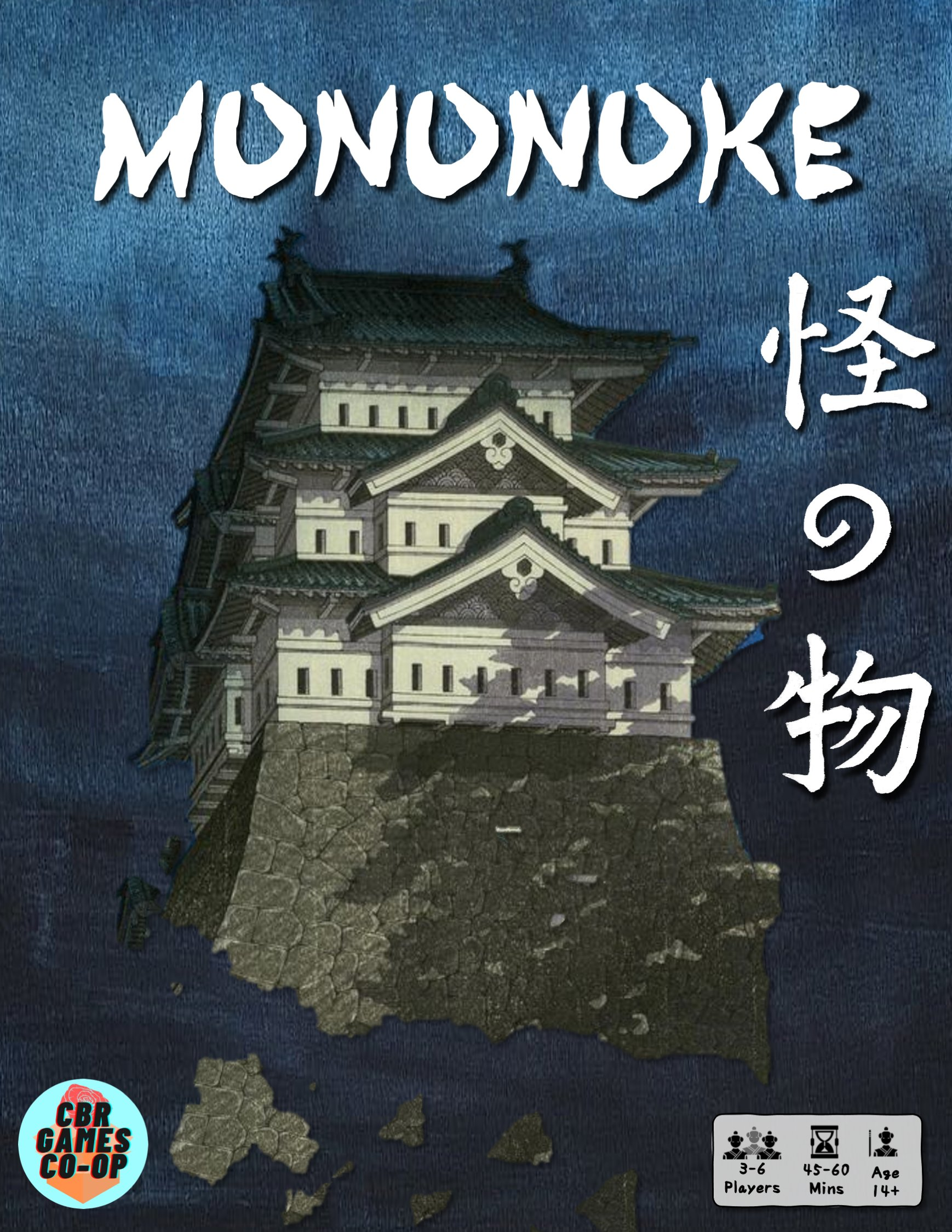Design Blog: Mononoke
