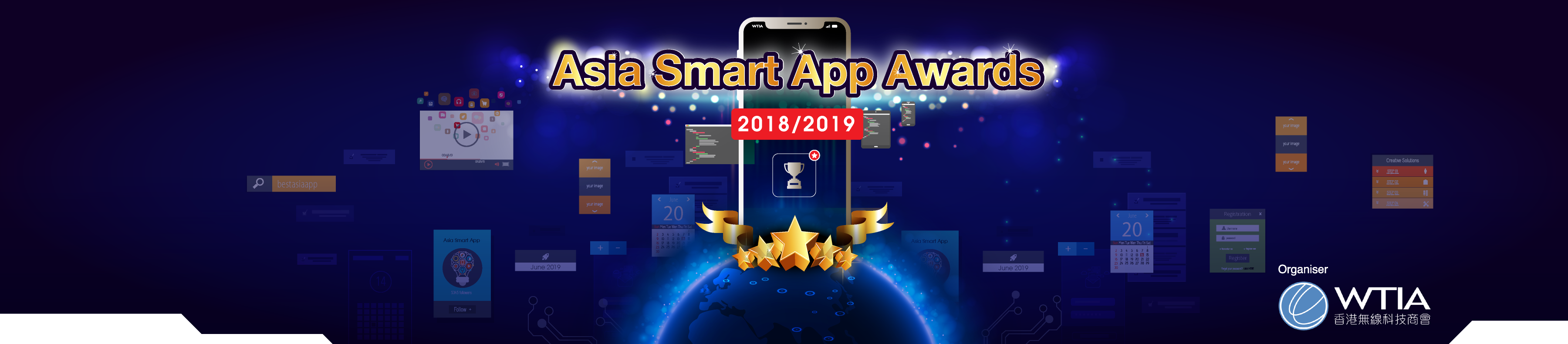 Asia Smart App Awards 2019 Certificate of Merit - eyes3 Sports Technology