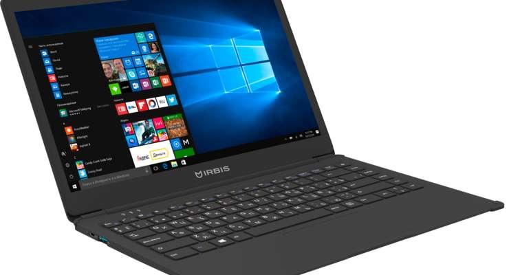 IRBIS Announces New Lineup of Metal Laptops