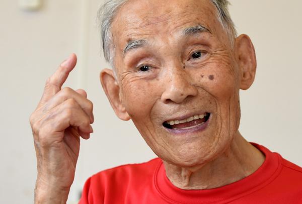 Could Satoshi Nakamoto be the Lender of Last Resort?