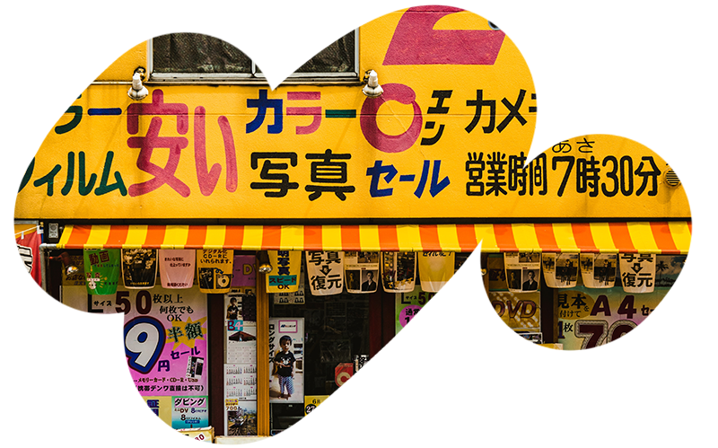 KYOTO STREET ART