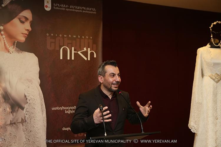 """YerevanUHI"" Exhibition at Yerevan History Museum"