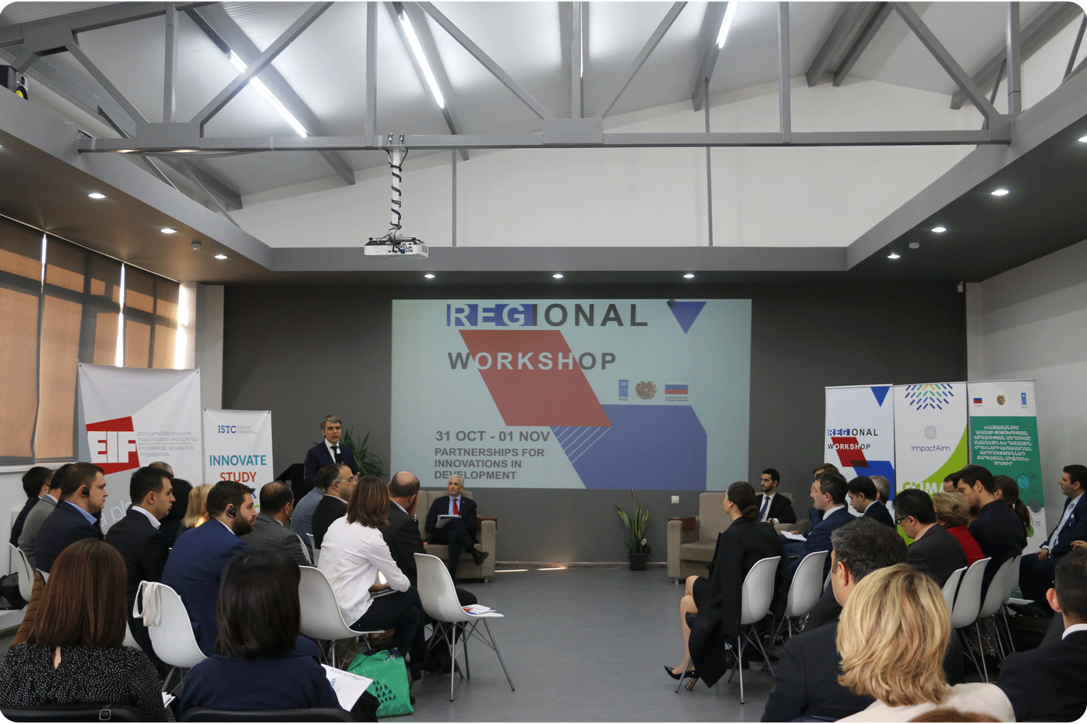"""Partnerships for Innovations in Development"" regional workshop"