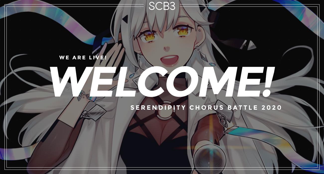 Website Launch!!!
