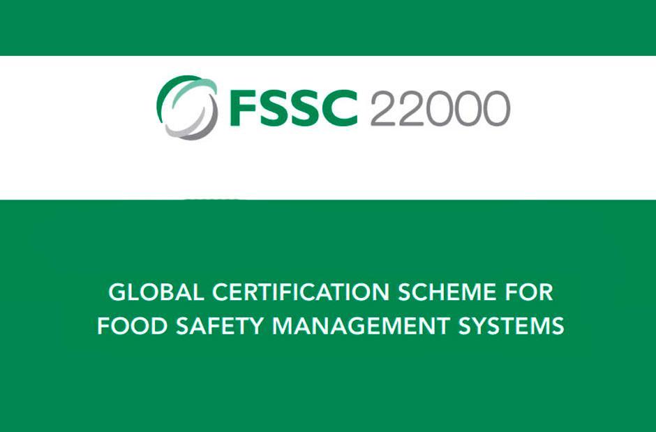 Международная сертификация по стандарту FSSC 22000