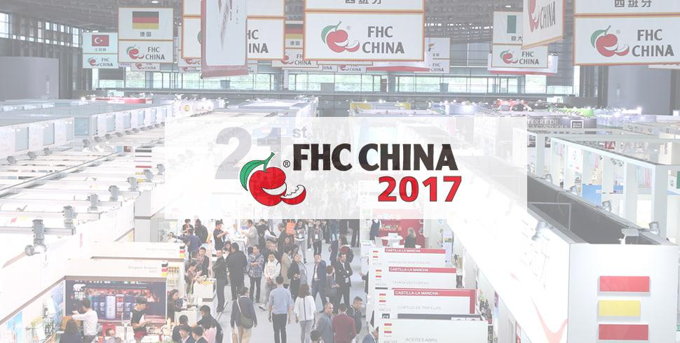 Международная выставка FHC Shanghai 2017