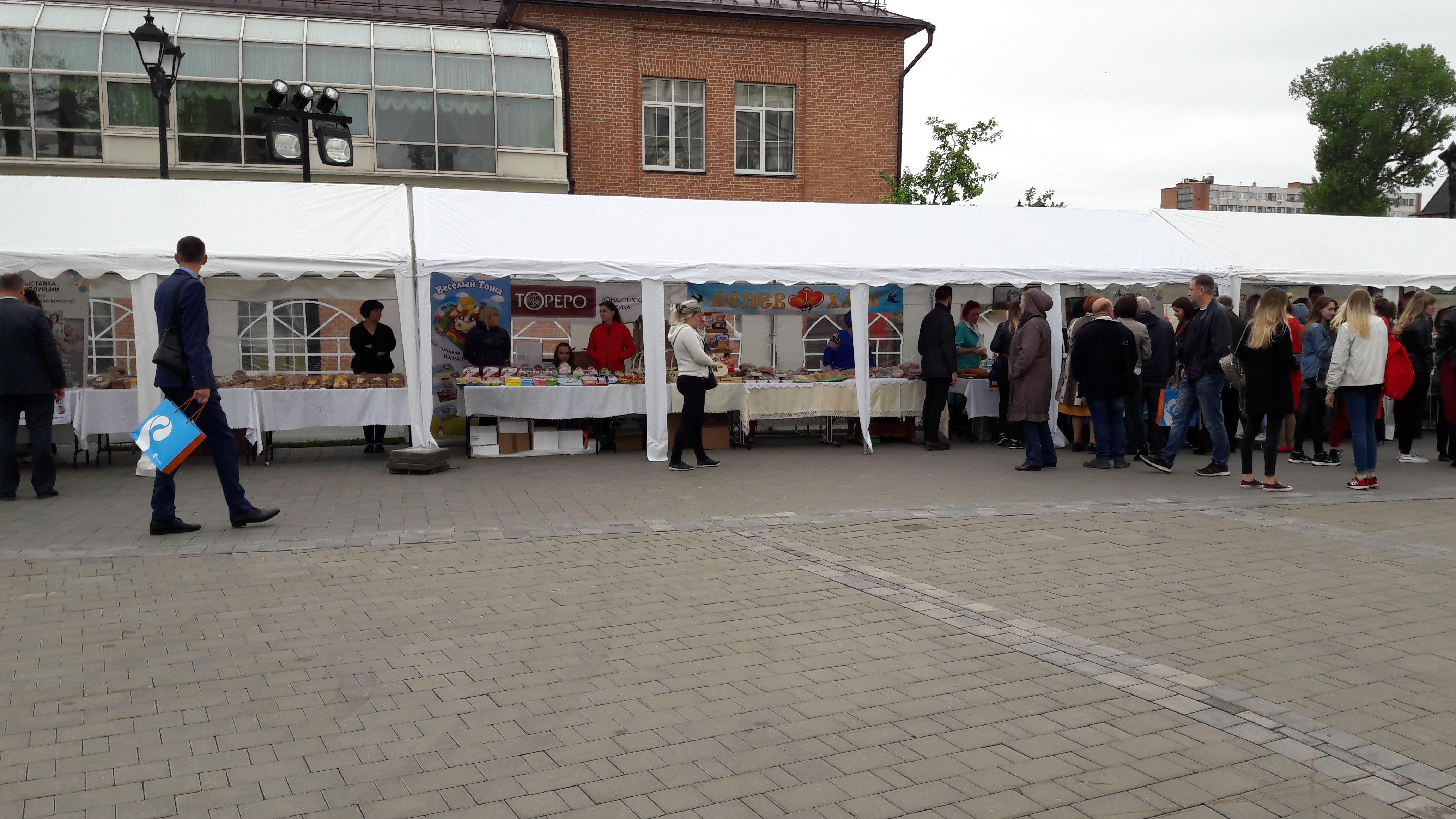 Выставка-ярмарка в Тульском Кремле