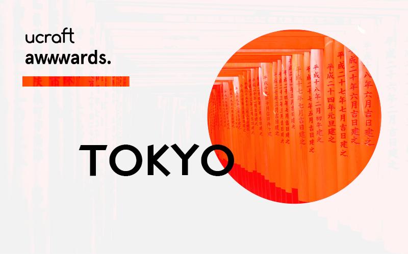 Awwwards 2020: Tokyo - A Designer's Dream