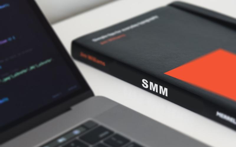 Главные тренды SMM-2020