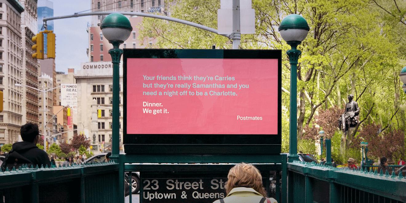 реклама для кампания