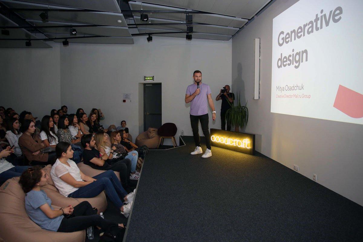Jump Design Conference Speakers 6