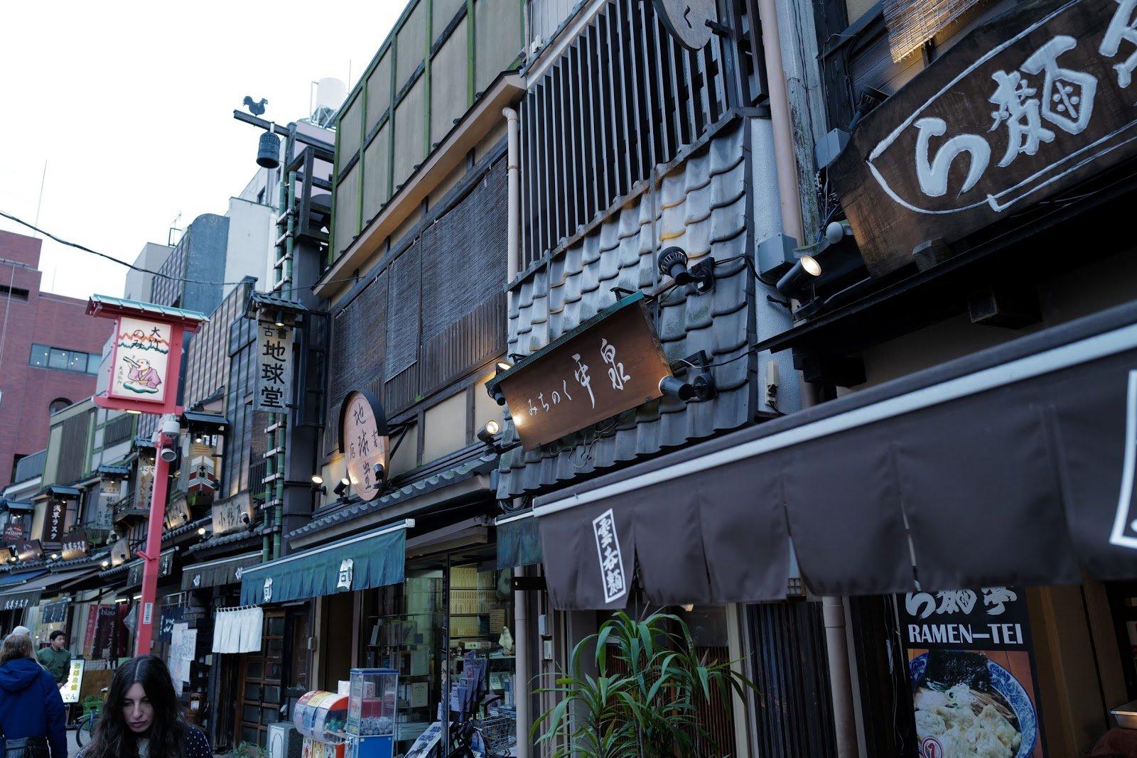 ucraft art visit to tokyo